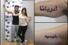 chiquitattoos02-estudio-tatuajes-getafe (1)