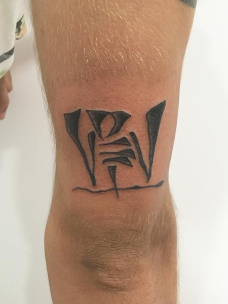 tienda de tatuajes en getafe